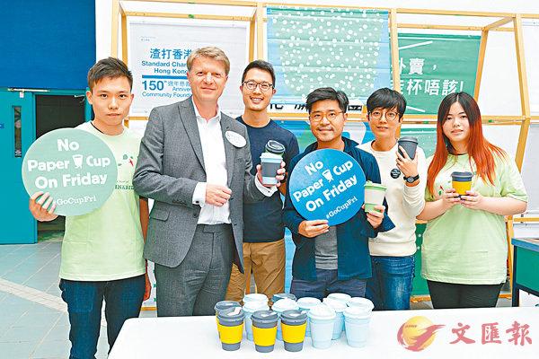 ■科大副校長(行政)賀致信(左二)與學生大使及「走杯@科大」主辦單位Smiley Planet的代表合照。 科大供圖