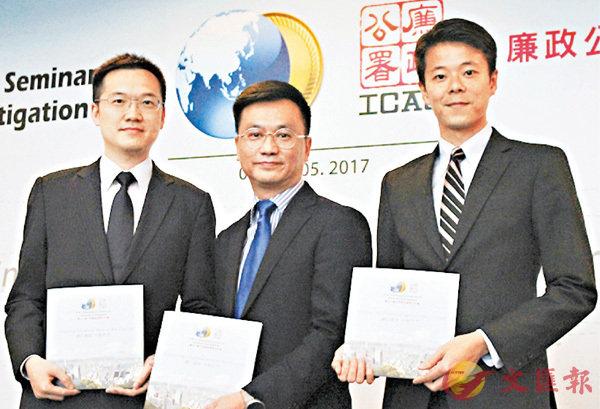 廉署冀國際合作打擊洗黑錢 (圖)