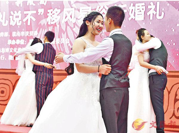 ■昨日,首屆「向高價彩禮說不」移風易俗新婚禮,50對新婚夫婦倡議樹立正確的婚戀觀,杜絕天價彩禮。  中新社
