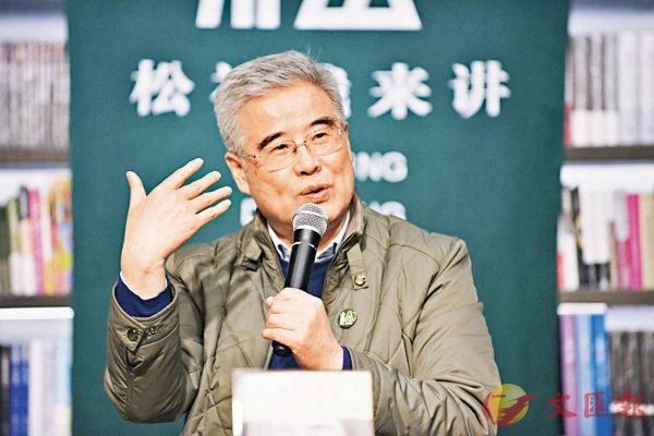 ■孫郁在鄭州松社書店做講座