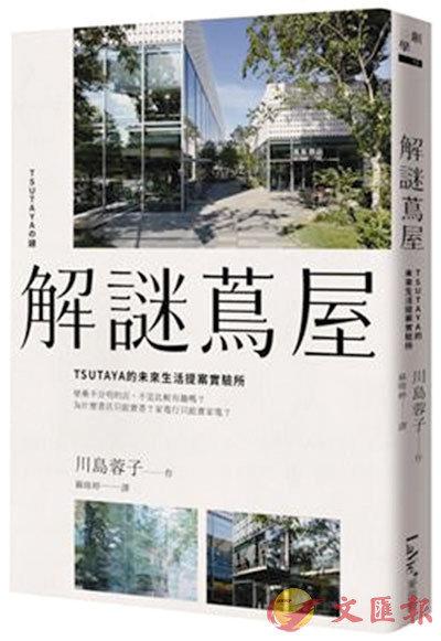 作者:川島蓉子,譯者:蘇暐婷,出版:麥浩斯資訊股份有限公司