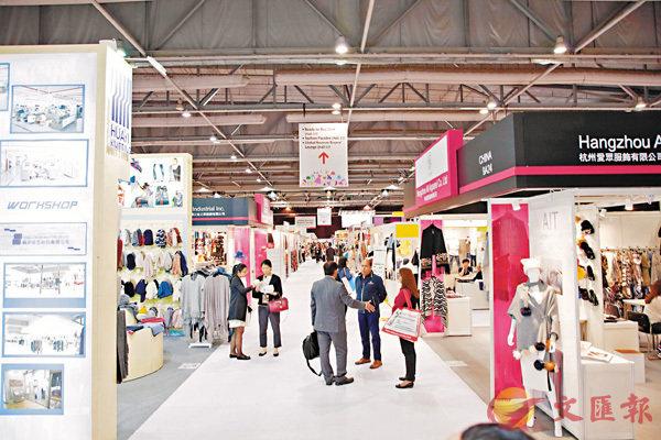 ■環球資源時尚產品展展示了運動休閒服、功能服裝、手袋和鞋類等多項時尚產品。