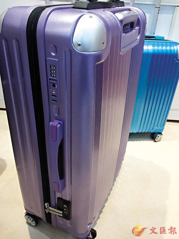 ■設有指紋辨識功能的智能行李箱。