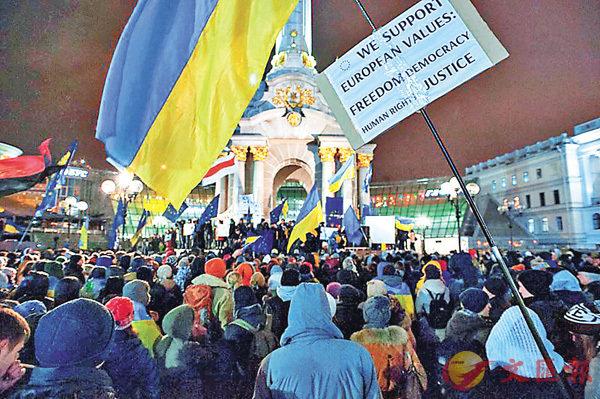 ■2014年的烏克蘭尊嚴革命。