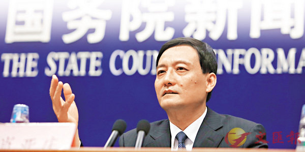國資委追責違規決策盲目投資 (圖)