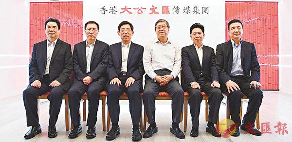 ■姜在忠(左三)、歐陽曉晴(右二)、盛一平(左一)接待唐雙寧(右三)、蔡允革(左二)等。