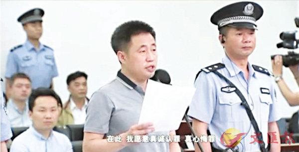 謝陽認顛覆國家罪  當庭否認「酷刑」 (圖)