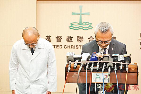 聯院「開漏藥」累鄧桂思肝衰竭 (圖)