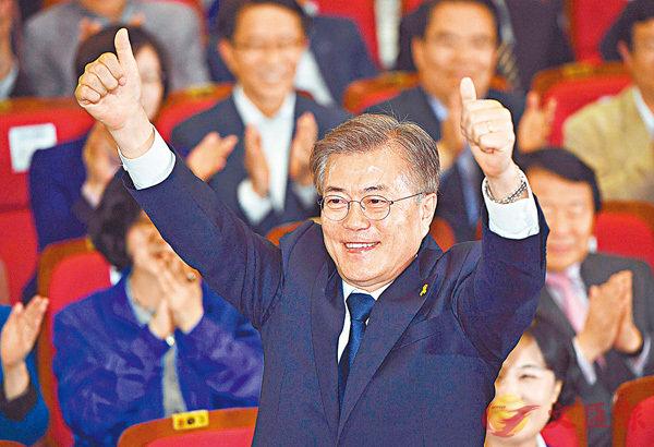 ■文在寅勝選,承諾改革及團結韓國。 法新社