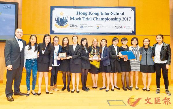 ■拔萃女書院在校際模擬法庭辯論比賽中奪得總冠軍。 大會供圖
