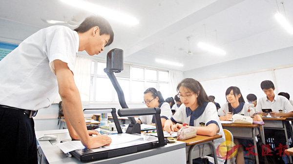 ■中文大學一項大型調查顯示,三成半受訪高中生對未來規劃毫無方向又或不見清晰目標。 資料圖片