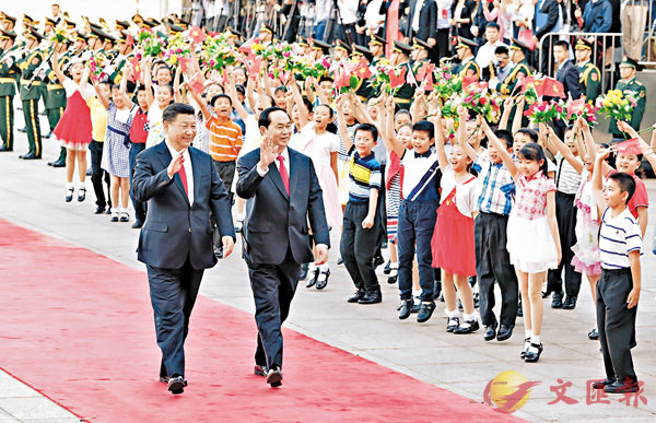 中越元首會談  習近平籲加強發展戰略對接 (圖)