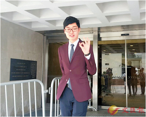 政府:陳浩天曾煽廢基本法 (圖)