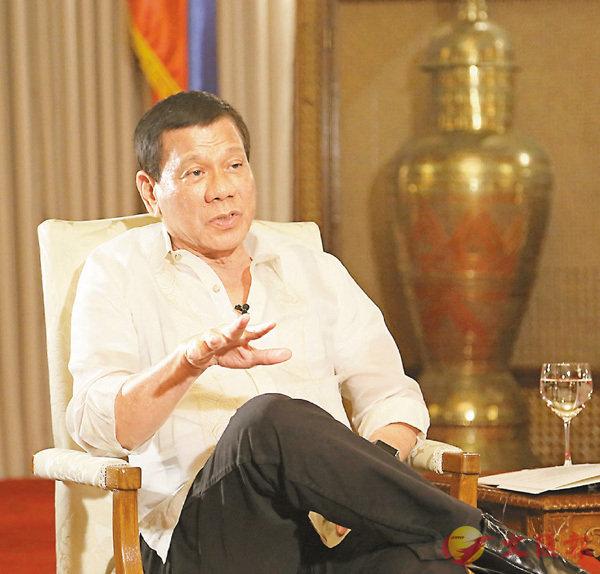 菲總統訪華  盼受益「帶路」峰會 (圖)