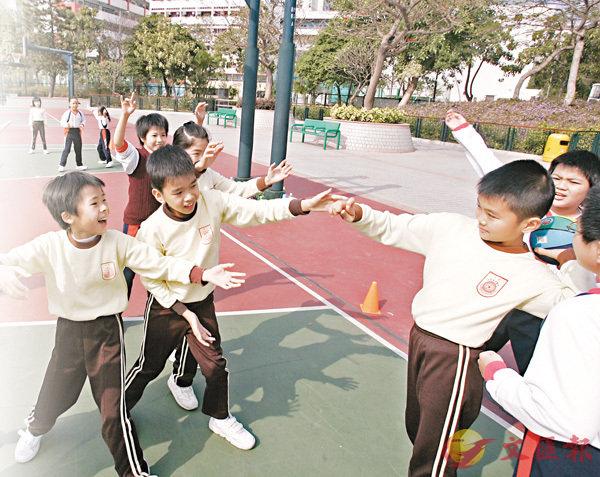 ■香港小學推行融合教育,學生在課堂課餘都相處融洽。 資料圖片