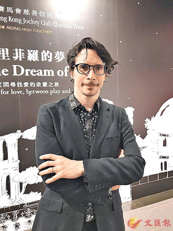 ■長駐東京的法國當代藝術家Nicolas Buffe。