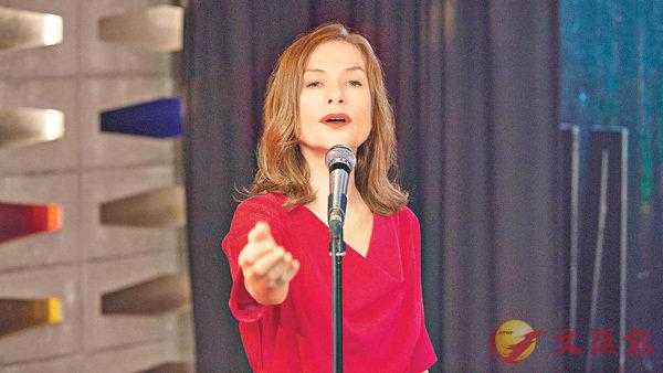 ■伊莎貝雨蓓在片中飾演一位紅歌手。