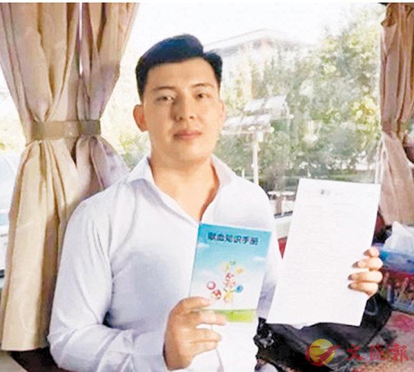 ■哈薩克斯坦青年魯斯蘭表示,「幫助別人感覺很幸福」。網上圖片