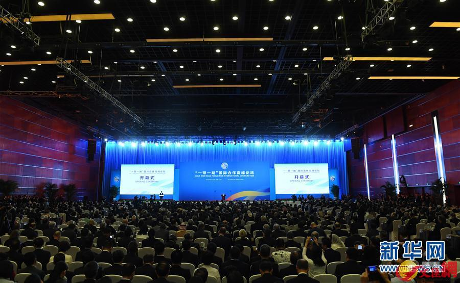 5月14日,「一帶一路」國際合作高峰論壇開幕式在北京國家會議中心舉行。 新華社