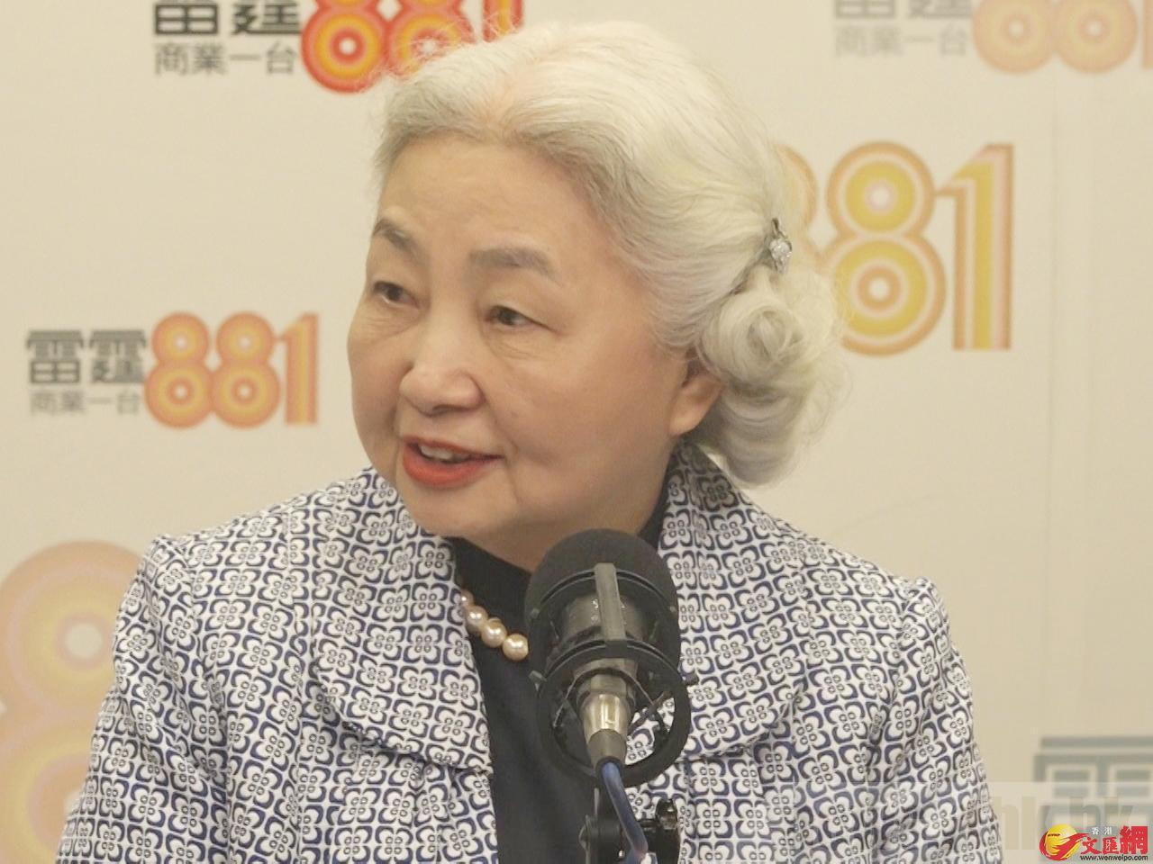 梁愛詩表示無可能重新討論2047年後香港主權問題。