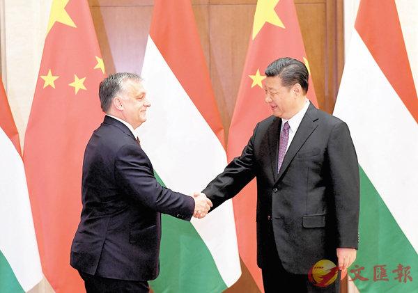 ■習近平昨日會見匈牙利總理歐爾班,雙方宣佈兩國建立全面戰略夥伴關係。新華社