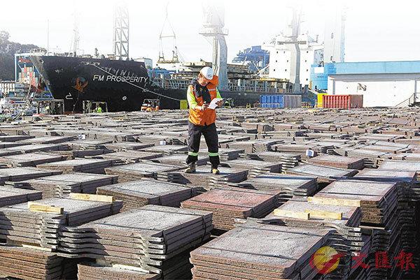 ■南美的「黃金十年」全賴中國協助。圖為智利向亞洲出口銅。 資料圖片