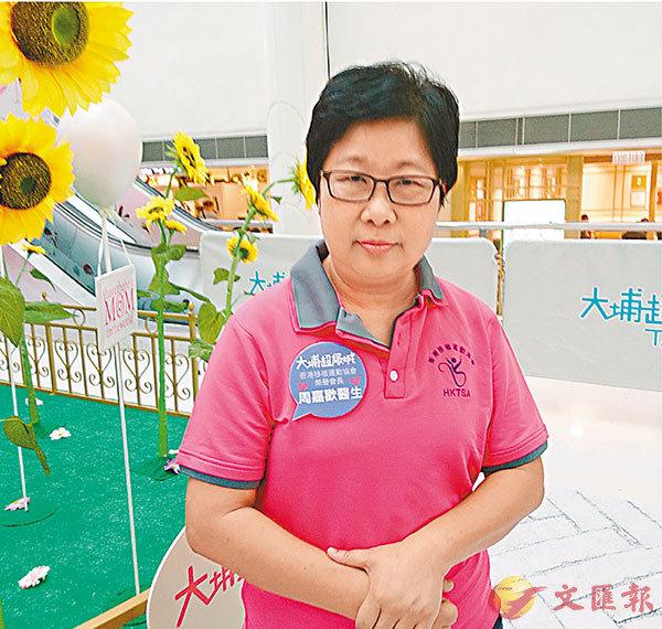 「開漏藥」遺禍  撤捐器官增22倍 (圖)