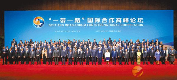■「一帶一路」國際合作高峰論壇昨日在北京開幕。圖為習近平與出席高峰論壇的嘉賓合影。 新華社