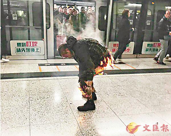 港鐵縱火疑犯  器官衰竭亡 (圖)