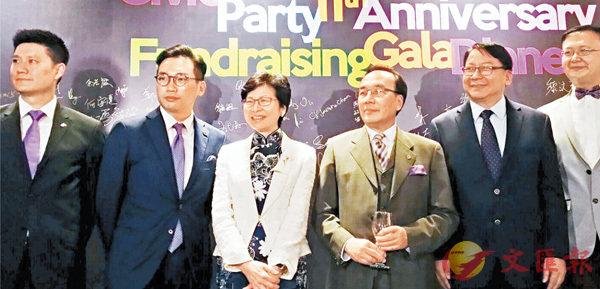 ■林鄭月娥早前出席公民黨黨慶。 資料圖片