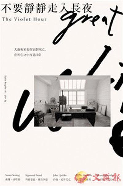 作者:凱蒂.洛芙,譯者:吳芠,出版:木馬文化