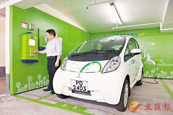 ■近年有新屋苑以具有電動車充電器作為賣點,吸引業主置業。