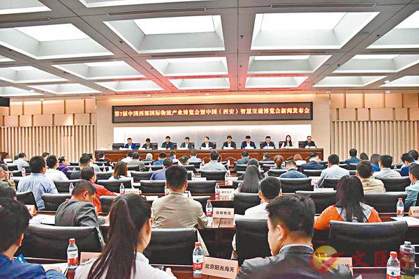 ■第七屆西部物博會新聞發佈會在西安舉行。 李陽波  攝