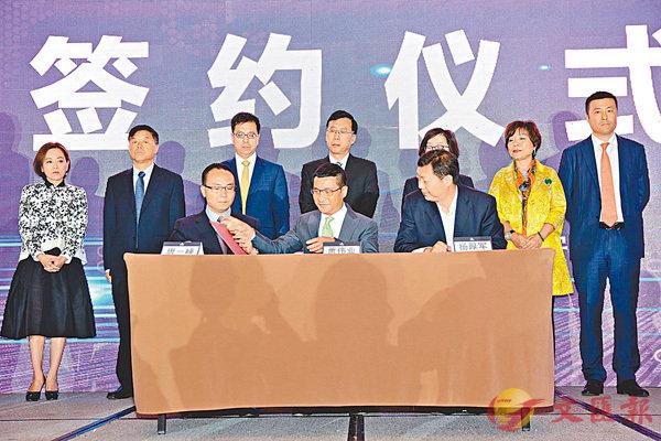 ■陝西冀與港加強經貿合作。圖為簽約儀式。石華 攝