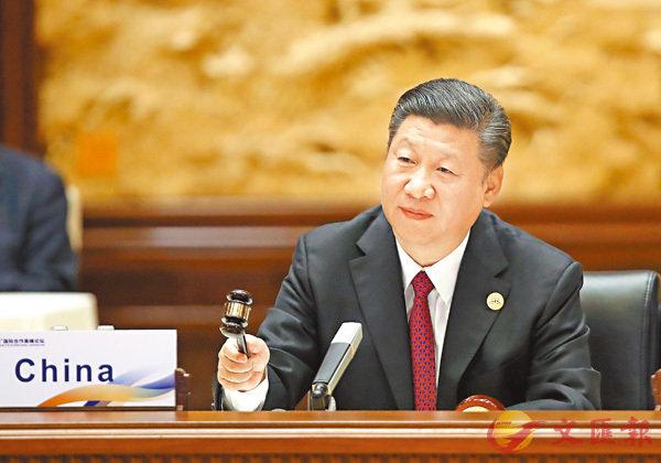 ■中國國家主席習近平主持「一帶一路」國際合作高峰論壇圓桌峰會。 中新社