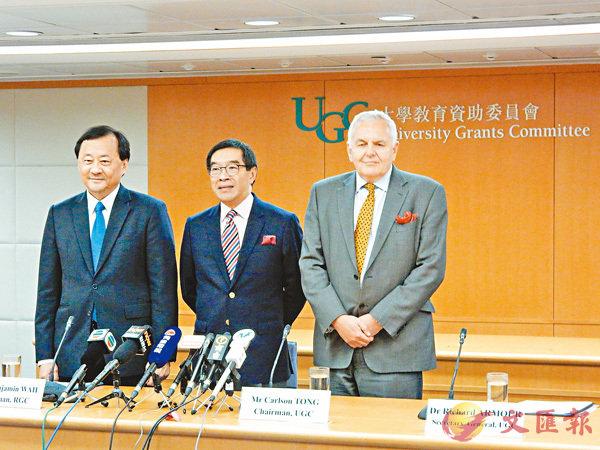 ■教資會昨日就重點工作舉行記者會,公佈設立「研究影響基金」。圖左起為華雲生、唐家成及安禮治。 香港文匯報記者黎忞  攝