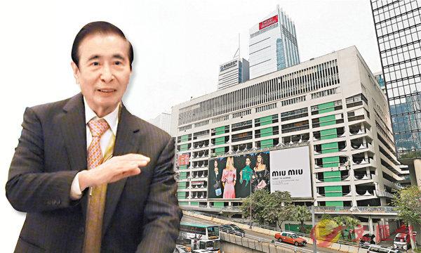 ■四叔李兆基旗下�痚穧a產以天價232.8億元奪得美利道商業地皮,創出香港四項賣地紀錄。 組合圖片