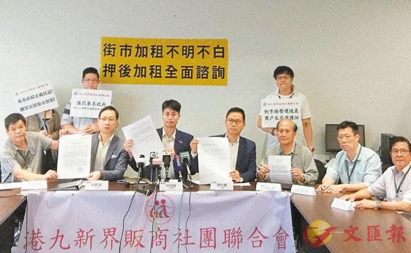 ■何俊賢、陳恒鑌及柯創盛要求政府押後新租金調整機製推行時間。