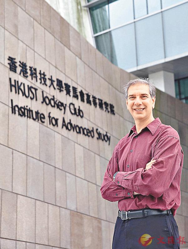 ■科技大學賽馬會高等研究院的新任院長高漢安。 科大供圖