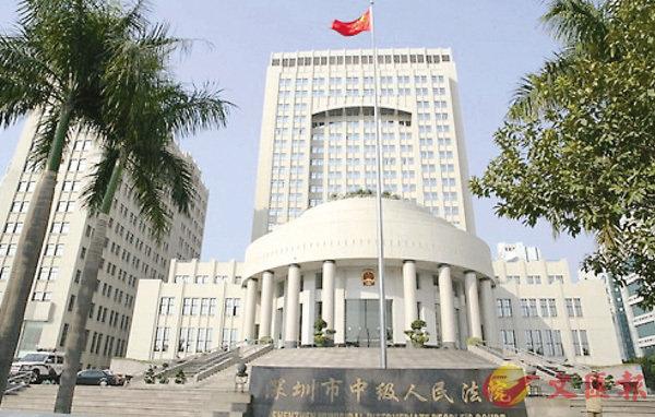 ■城大生於深圳市中級人民法院被判7年有期徒刑。 網上圖片