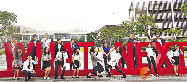 ■《中長期青年發展規劃(2016-2025年)》提出要為港澳青年到內地就業出台政策。圖為在深圳前海深港青年夢工場實習的香港學生。 資料圖片