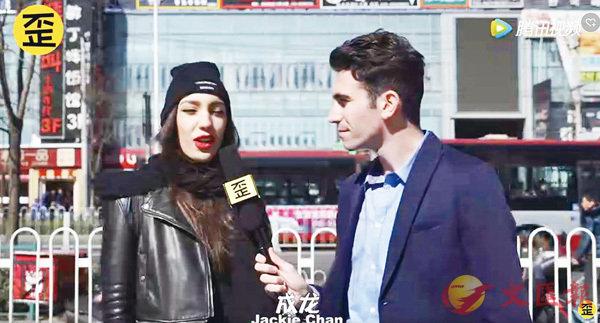 ■「歪果仁研究協會」拍的系列短視頻中,以色列青年高佑思讓中國觀眾見到了外國人在中國生活的另一面。網上圖片