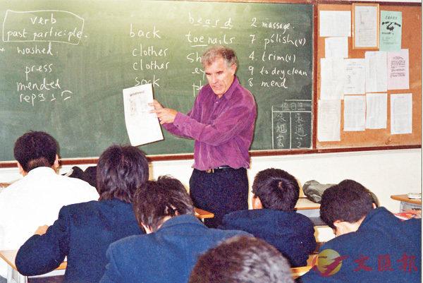 ■中學的外籍英語教師。 資料圖片