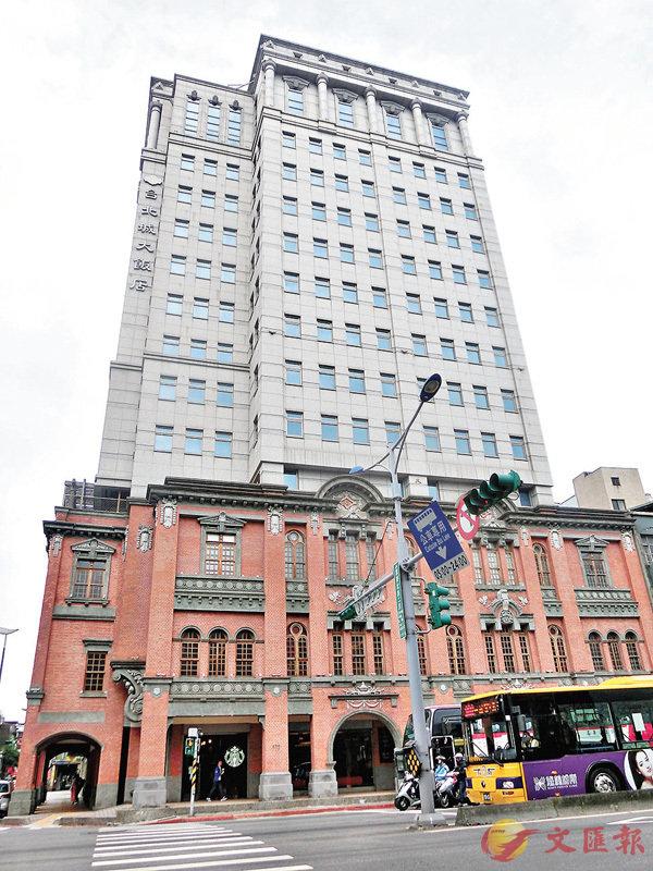 ■台北城大酒店