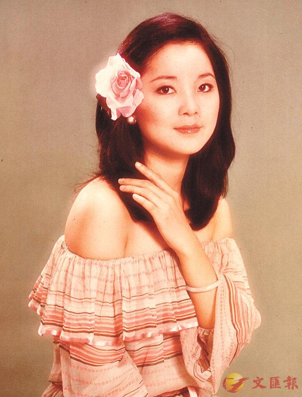 ■已故的鄧麗君人靚聲音美,深受歌迷喜愛。