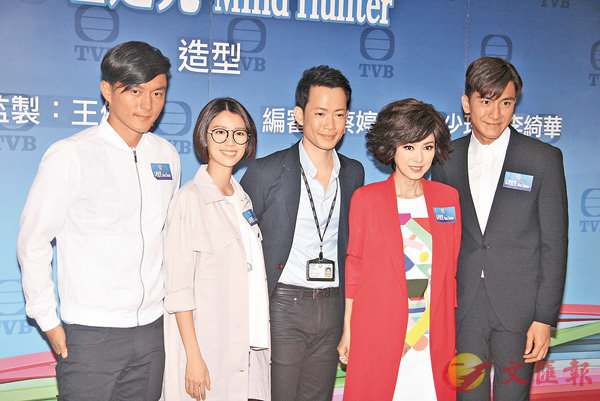 ■米雪(右二)在剛播完的劇集《心理追兇》中飾演楊明、蔡思貝的生母廖詠嫦。