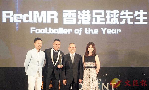 ■費蘭度(左2)榮膺香港足球先生。 香港文匯報記者郭正謙 攝