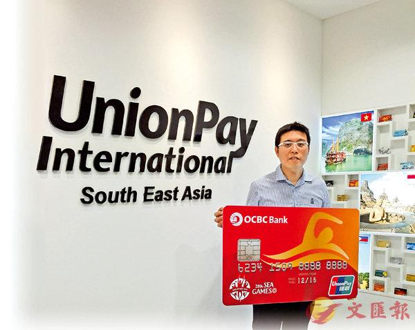 ■2015年,莊紫祥博士主持銀聯發卡業務。