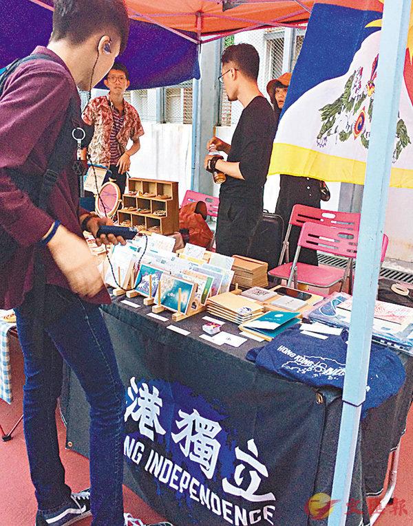 ■「本土工作室」攤位擺賣多種「宣獨」產品,有年輕人前來光顧。