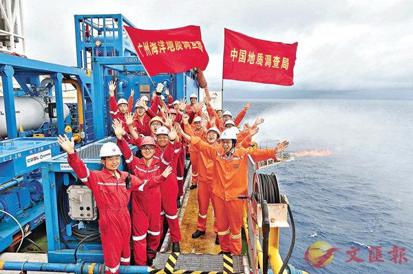 中國南海試採可燃冰告捷 (圖)